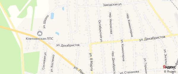 Улица 8 Марта на карте поселка Клетня с номерами домов