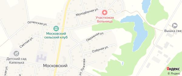 Овражная улица на карте Московского поселка с номерами домов