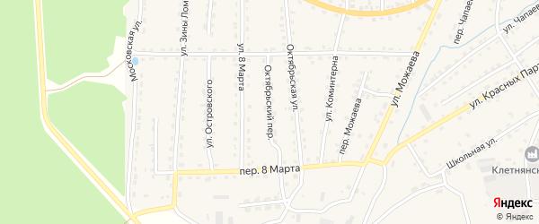 Октябрьский переулок на карте поселка Клетня с номерами домов