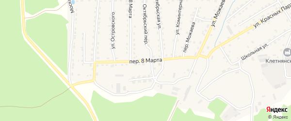 Переулок 8 Марта на карте поселка Клетня с номерами домов
