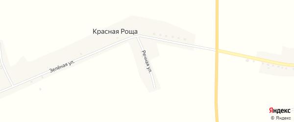 Речная улица на карте поселка Красной Рощи с номерами домов