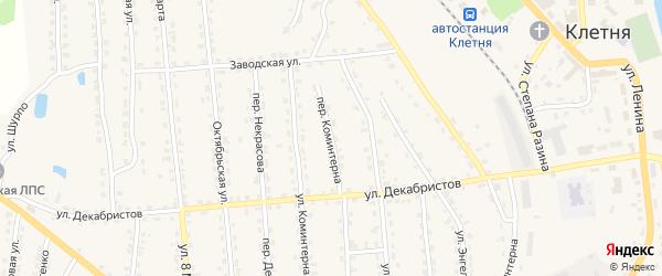 Переулок Коминтерна на карте поселка Клетня с номерами домов