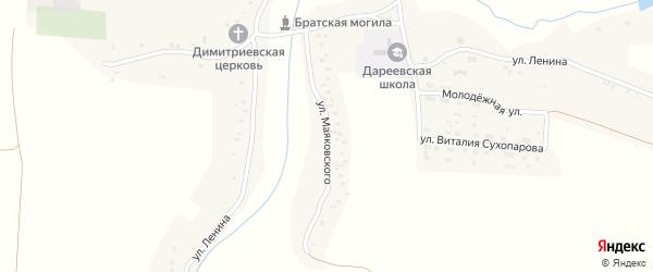 Улица Маяковского на карте села Дареевска с номерами домов