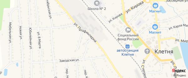 Улица Профинтерна на карте поселка Клетня с номерами домов