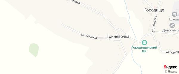 Улица Чкалова на карте деревни Гриневочки с номерами домов