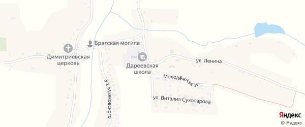 Улица Ленина на карте села Дареевска с номерами домов