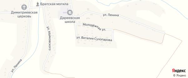 Улица Виталия Сухопарова на карте села Дареевска с номерами домов