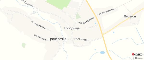 Карта села Городища в Брянской области с улицами и номерами домов