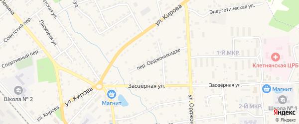 Переулок Орджоникидзе на карте поселка Клетня с номерами домов