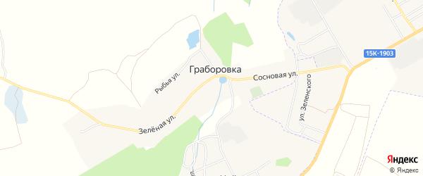Карта хутора Граборовки в Брянской области с улицами и номерами домов