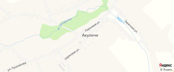 Парковая улица на карте села Акуличи с номерами домов