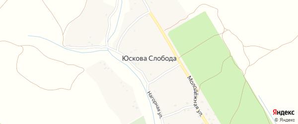 Заречная улица на карте деревни Юсковой Слободы с номерами домов