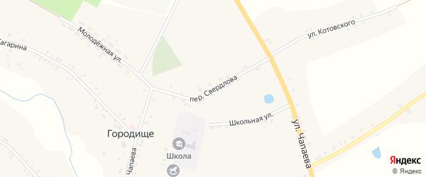 Переулок Свердлова на карте села Городища с номерами домов