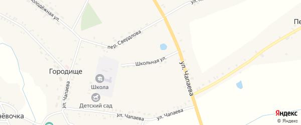 Школьная улица на карте села Городища с номерами домов