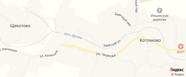 Заречная улица на карте села Котляково с номерами домов