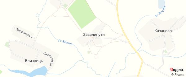 Карта деревни Завалипути в Брянской области с улицами и номерами домов