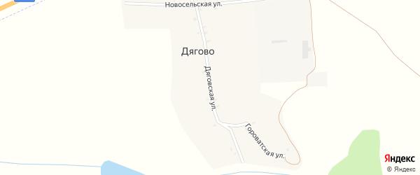 Дяговская улица на карте деревни Дягово с номерами домов
