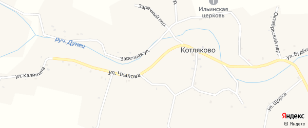 Улица Чкалова на карте села Котляково с номерами домов