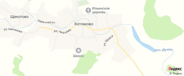 Карта села Котляково в Брянской области с улицами и номерами домов