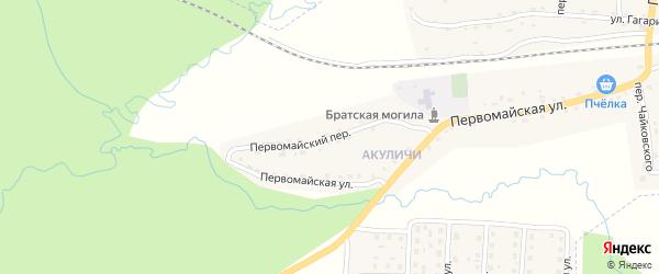 Первомайский переулок на карте поселка Клетня с номерами домов