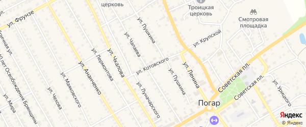 Улица Котовского на карте поселка Погара с номерами домов