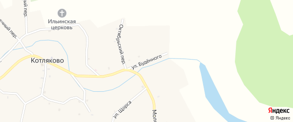 Улица Буденного на карте села Котляково с номерами домов