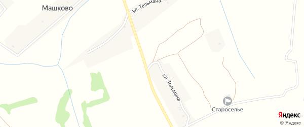 Улица Тельмана на карте деревни Малого Староселья с номерами домов