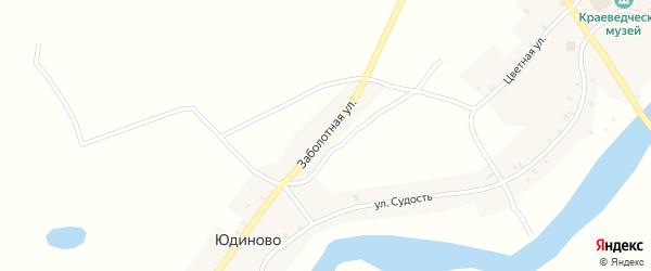 Заболотная улица на карте села Юдиново с номерами домов