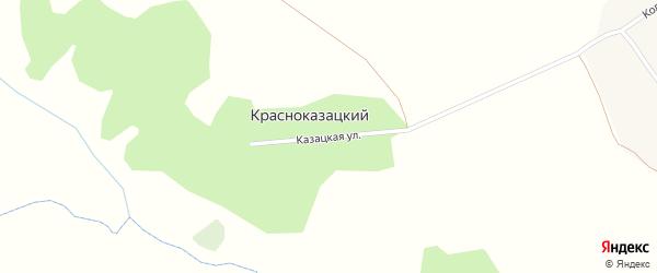 Казацкая улица на карте Красноказацкого поселка с номерами домов