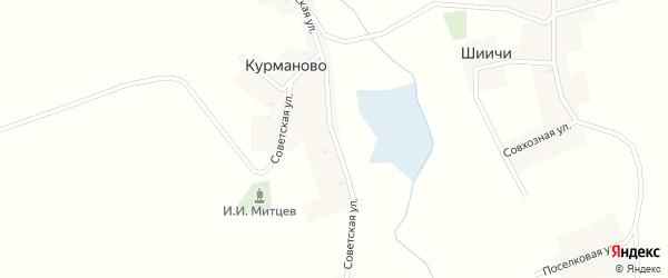 Советская улица на карте деревни Курманово с номерами домов