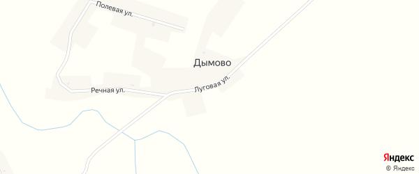 Луговая улица на карте села Дымово с номерами домов