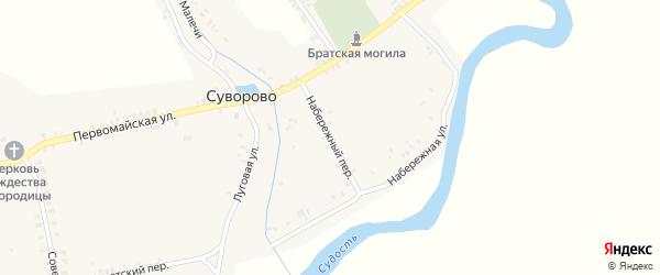 Набережный переулок на карте села Суворово с номерами домов