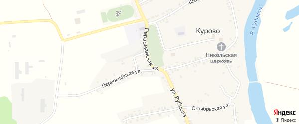 Первомайская улица на карте села Курово с номерами домов