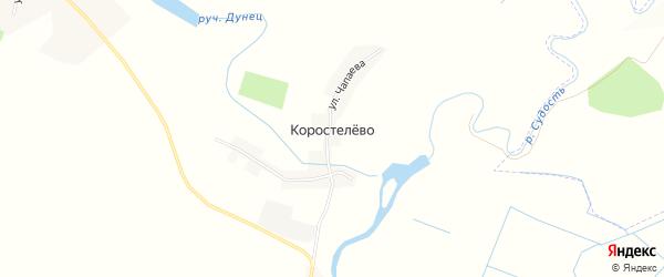 Карта деревни Коростелево в Брянской области с улицами и номерами домов