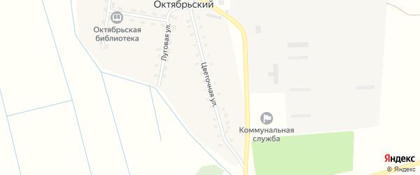 Цветочная улица на карте Октябрьского поселка с номерами домов