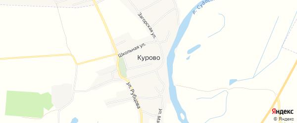 Карта села Курово в Брянской области с улицами и номерами домов