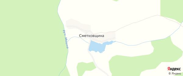 Карта деревни Сметковщины в Брянской области с улицами и номерами домов
