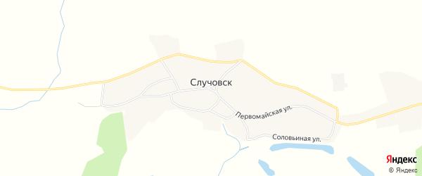 Карта села Случевска в Брянской области с улицами и номерами домов
