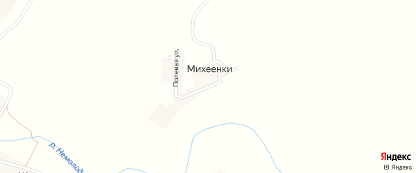 Полевая улица на карте деревни Михеенки с номерами домов