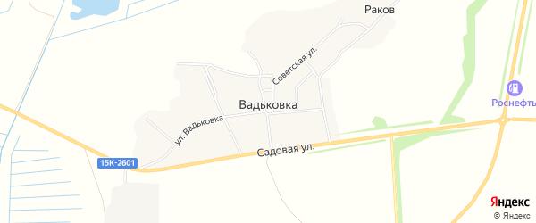 Карта деревни Вадьковки в Брянской области с улицами и номерами домов