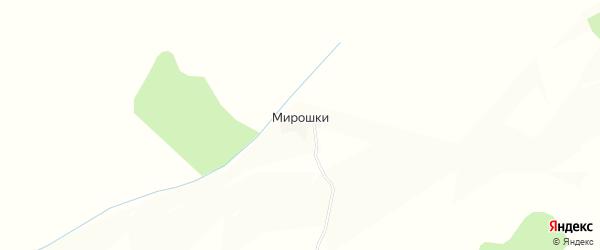 Карта деревни Мирошки в Брянской области с улицами и номерами домов
