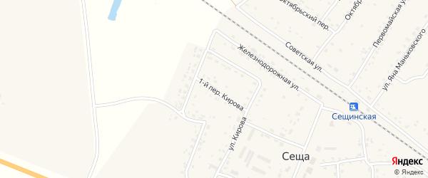 Кирова 1-й переулок на карте поселка Сещи с номерами домов