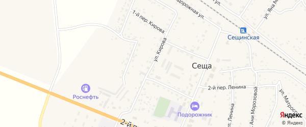 Улица Кирова на карте поселка Сещи с номерами домов