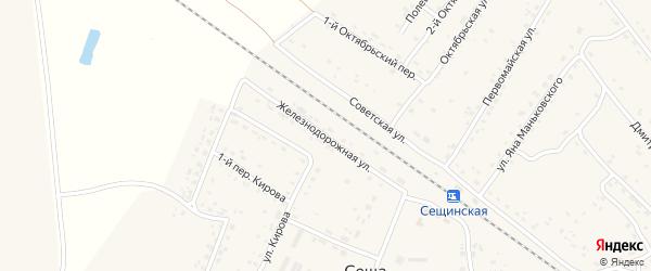 Железнодорожная улица на карте поселка Сещи с номерами домов