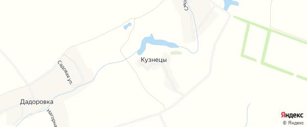 Карта деревни Кузнецы в Брянской области с улицами и номерами домов