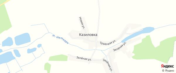 Карта деревни Казиловки в Брянской области с улицами и номерами домов