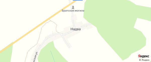 Надвинская улица на карте деревни Надвы с номерами домов