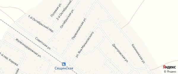 Улица Яна Маньковского на карте поселка Сещи с номерами домов