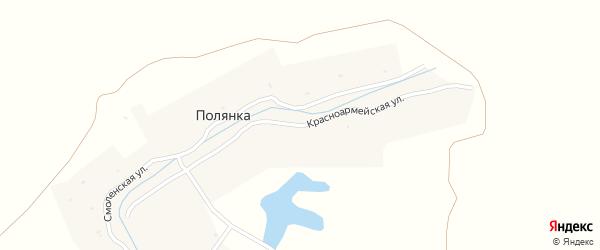 Красноармейская улица на карте деревни Полянки с номерами домов