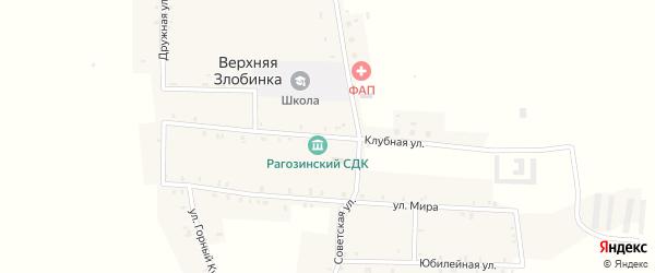 Клубная улица на карте деревни Верхней Злобинки с номерами домов